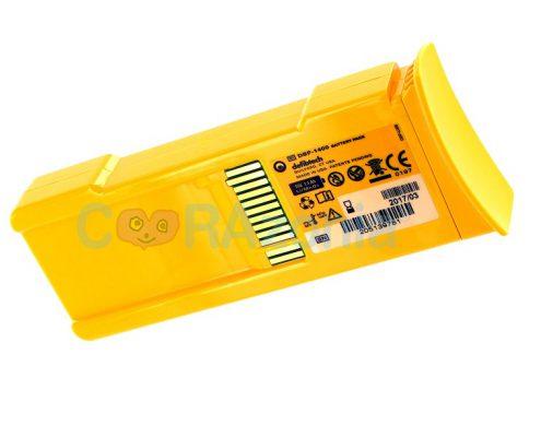Bateria Defibtech 1400